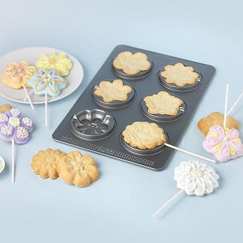 Flower Cookie Pop Pan