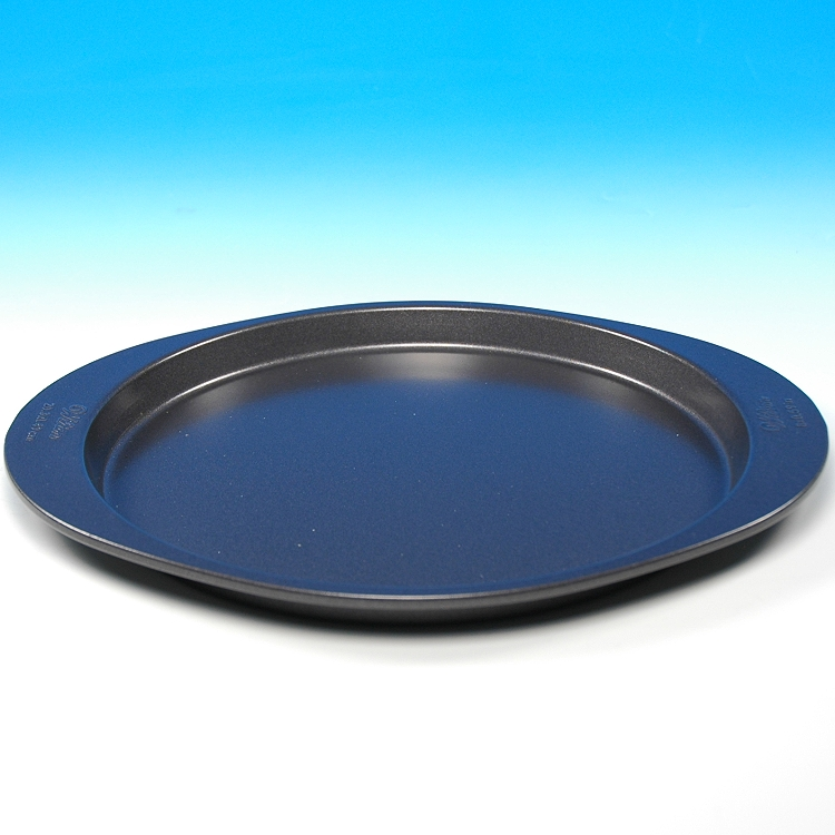 Wilton Easy Layers 8 Quot Cake Pan Set 4 Piece
